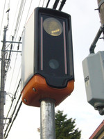 P1050750