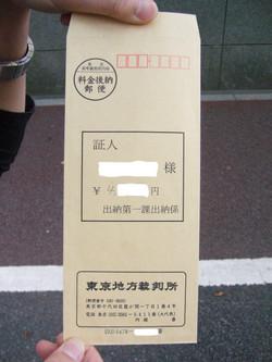 P1020354b
