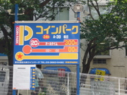 P1010820